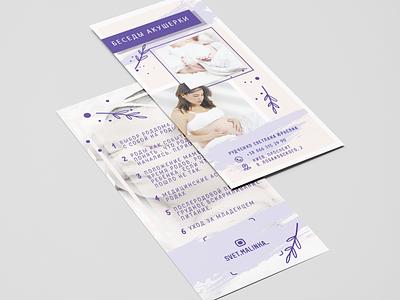 flyer doula pregenty logo branding graphic design
