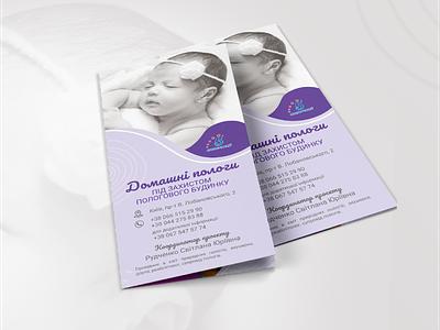 flyer pregnancy беременность флаер полиграфия graphic design