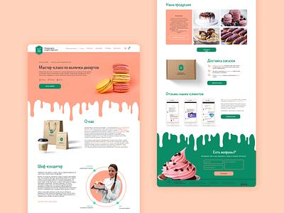 Confectionery main page design confectionery sweetshop design ux ui