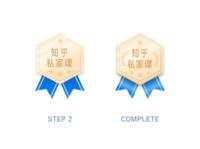 zhihu VIP badge