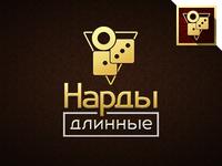 Backgammon Long Logo and App Icon
