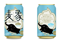 Graphic for beer can