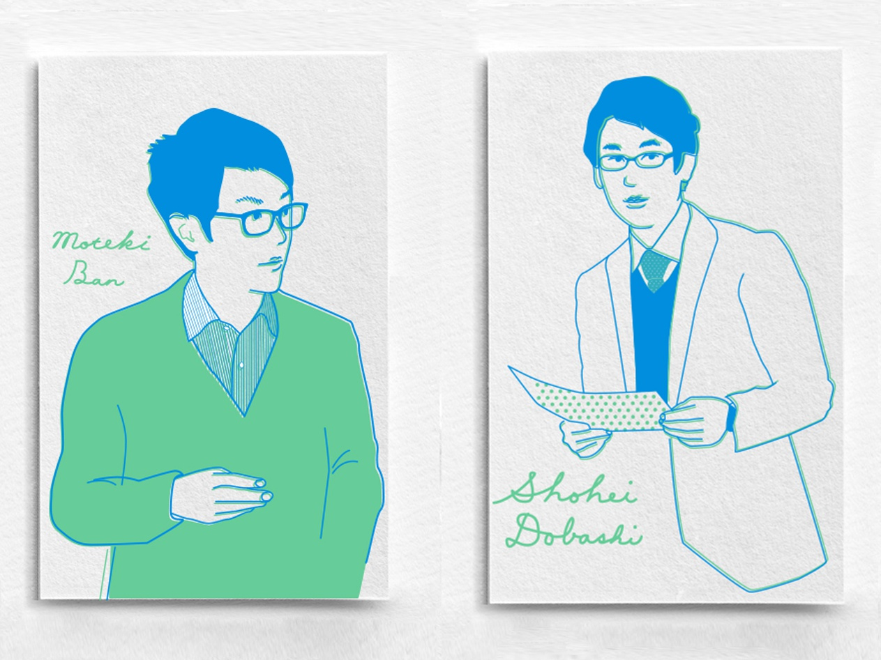 Business card of using private businesscard graphicdesign illustration