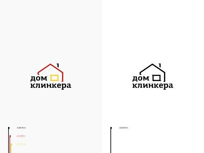 Дом Клинкера branding logo