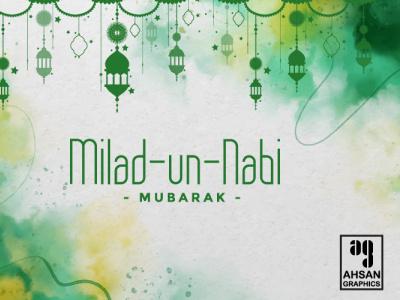 12 Rabi Ul Awal Mubarak islamic pakistan creative ui logo illustration inspiration branding artist graphic designer graphic design artwork design