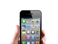 Iphone hands