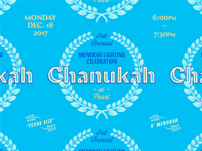 Pearl Chanukah pattern texas event blue lockup typography
