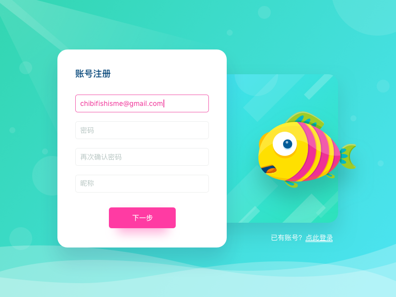 01 Sign Up sign up dailyui