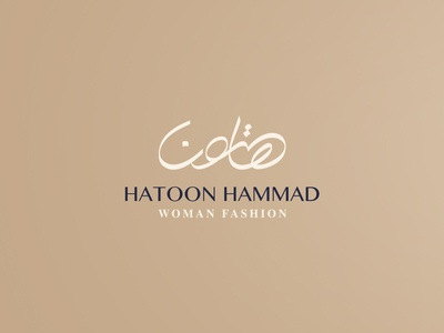 HATOON | Fashion Design House
