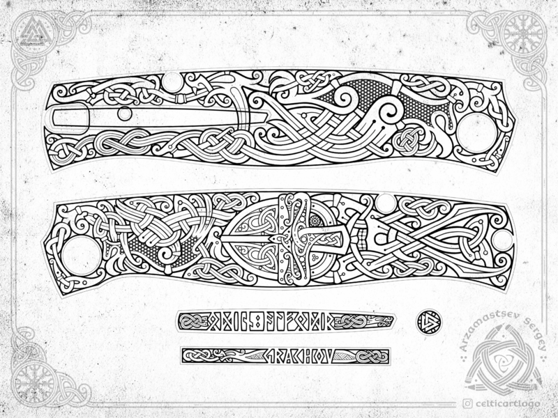 Odin the allfather knife sketch norse god mask rune knotwork birds knife odin snake knot ornament illustration sketch pencil viking celtic