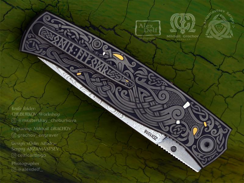 Odin the allfather knife 02 rune norse norse mythology bird snake odin knife design ornament celtic knotwork animal viking knot
