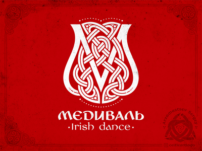 Medieval logo logotype school logo medieval m monogram branding logo illustration emblem knotwork knot irish ornament celtic