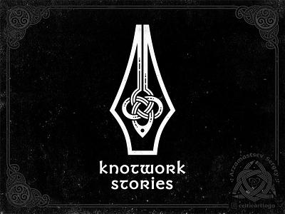 pen pen vector branding design logo pencil knotwork irish knot ornament celtic