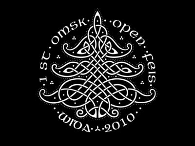 Celtic Christmas Tree - Feis Omsk