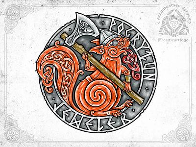 Ratatoskr ratatoskr procreate norse axe squirrel logo illustration knotwork emblem pencil viking sketch animal ornament celtic