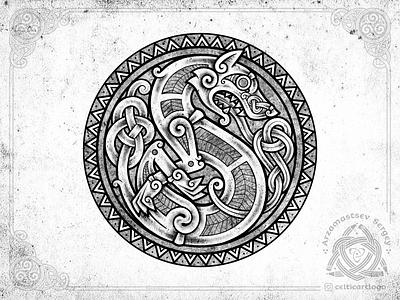 Wolf / Dog letter sun wolf dog design logo illustration knotwork sketch animal pencil knot ornament celtic