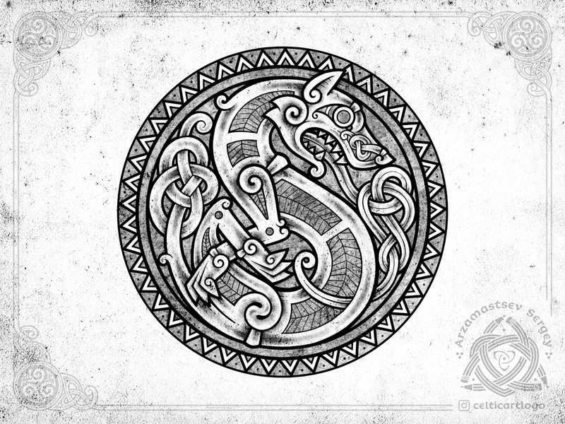 Wolf / Dog letter sun wolf dog design logo illustration knotwork sketch animal pencil knot ornament celtic