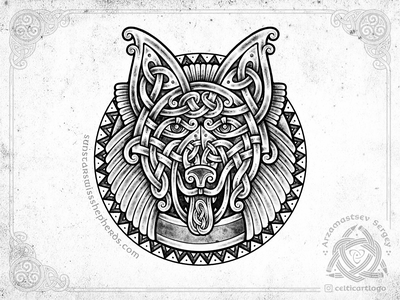 Sun Star Swiss Shepherds dog illustration knotwork sketch emblem pencil animal knot irish ornament celtic