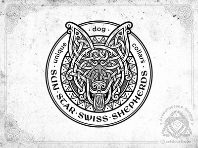 Sun Star Swiss Shepherds - logo logotype knotwork dog corel vector illustration design logo emblem animal irish knot ornament celtic