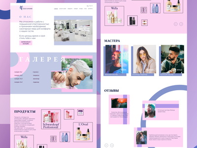 Hairstyling-Landing Page salon style design