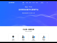 UI design about homepage