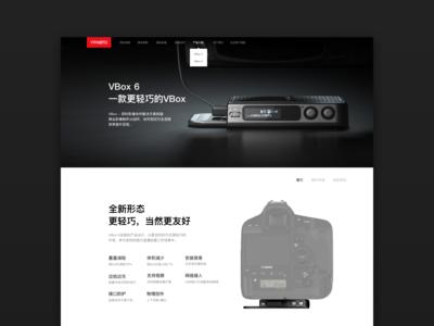 Web Design 官网设计