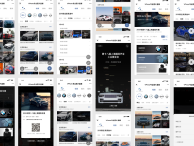 云相册(Cloud photo album)UI Design
