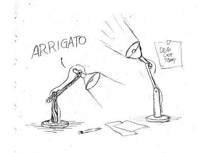 Arigato japanese lamp arigato sketch idea skitchman wip