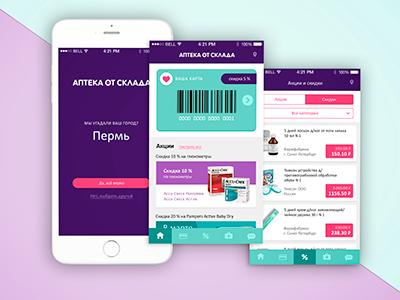 Apteka ot sklada / Pharmacy mobile app