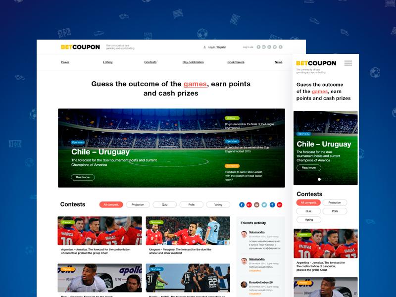 The forecast of sports games социальная сеть каталог web design design game sport football net social flat ux ui