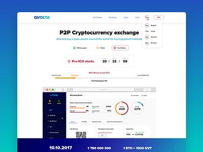 Landing page for exchange panel bitcoin ethereum ico pre-ico typography designideas ui ux uiux uidesign uidesigner uxdesigner