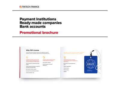 Promotional brochure (finance, banks)