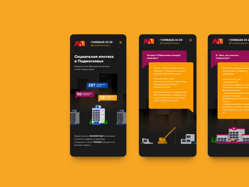 Mobile version for last project phone app 320px responcive mobile phone illustrator illustration vector web design ux ui