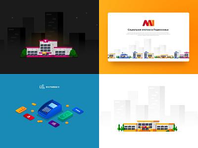 2018 web branding illustrator flat designideas illustration app icon logo vector web design ui