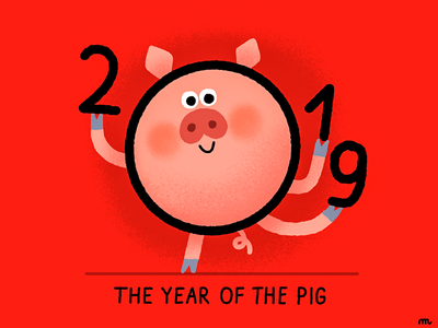 Year Of The Pig brush texture illustration farm celebration new year 2019 animal year of the pig new year china pig