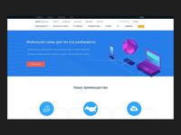 MCN Telecom B2B page concept