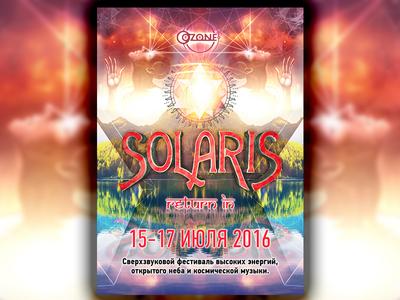 Solaris Festival 2016 Flyer artwork