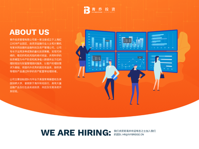 IvyBridge Investment Landing Page chinese finance investment website page landing design ui