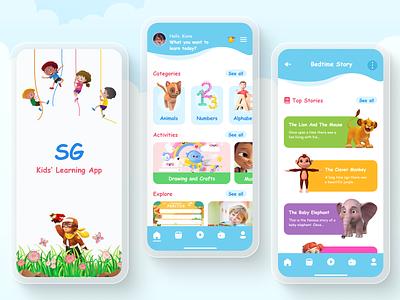 Kids E-Learning App school courses learning platform online course teaching education online learning learning app e-learning kids app uiux mobile app design mobile app app design ui