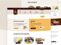 Design of corporate site for cakes company