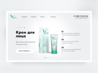 One-screen page of cream company's site