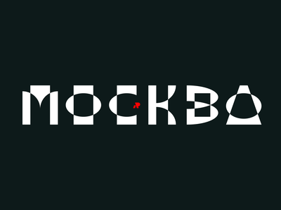 Moscow / Москва letters moscow typeface typography font type print vitaliy rynskiy taldesign