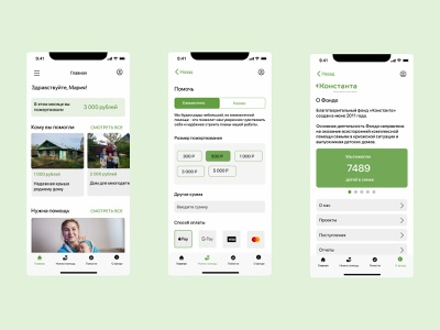 Mobile app concept for charity fund app ui design