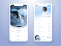 Music Player App Design | DailyUI #09 by itorhio