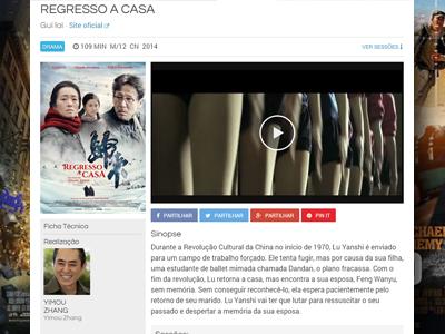 Sapo Mag - movie page