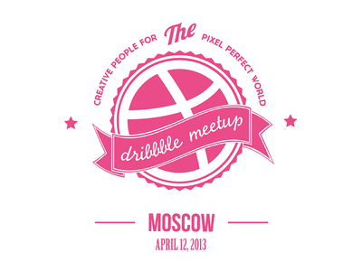 Moscow Dribbble Meetup 2013