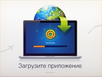 Icon from Mail.Ru Home Page Tool Promo Site