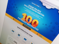 Cloud Promo Site: 1 Terabyte for Free & Forever by Mail ru Design on