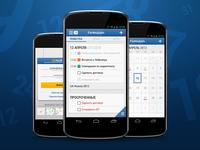 Calendar Android App