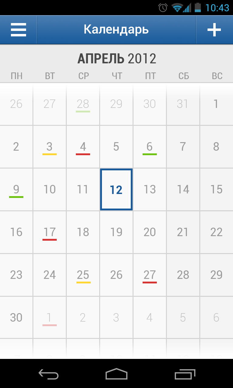 71 calendar androidapp highres 3